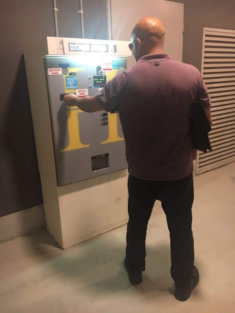 מאיה חניונים מכונות תשלום אוטמטיות